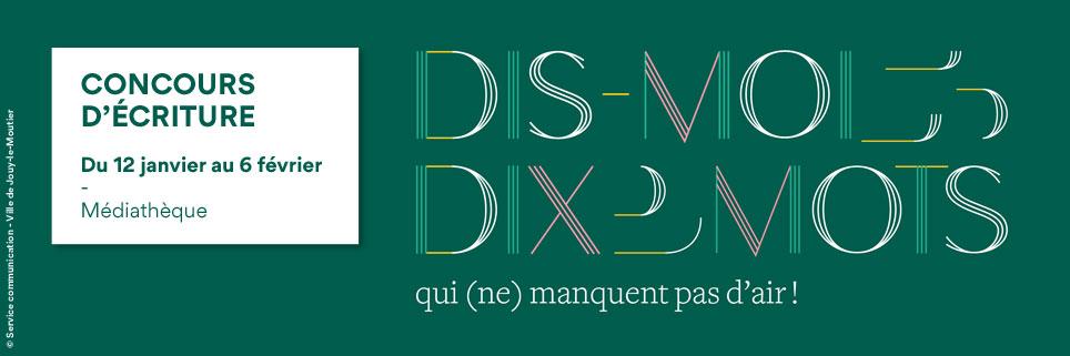 slider-DMDM.jpg